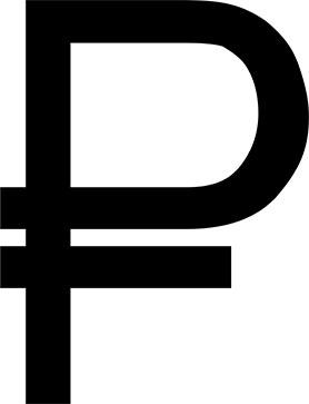 Фото знак рубля 5 копеек 2005 сп